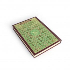 Koran - Medium