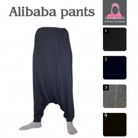 Alibaba pants cotton