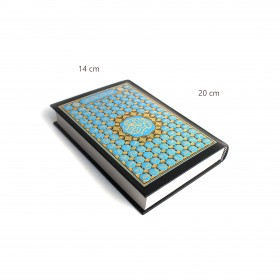 Koran - Standard