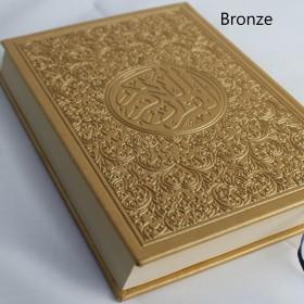 Koran - Elegant