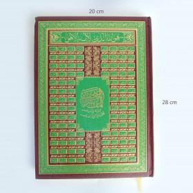 Koran - Stor