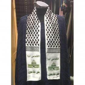 Palæstinensisk Halstørklæde