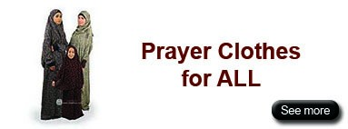 PRAYER CLOTHES FOR ALL